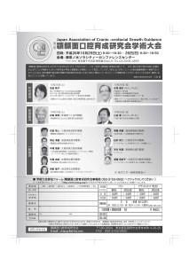 末竹歯科医院A4変型OL最終版