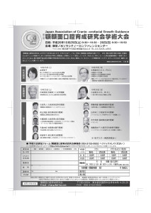 末竹歯科医院A4変型ol2