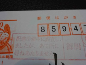 DSC00271修正