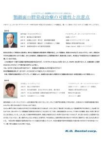 パンフレット_page001修正