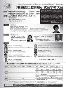 末竹歯科医院A4変型(280×210)修正