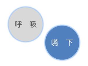 2014.11.8配付資料_page037