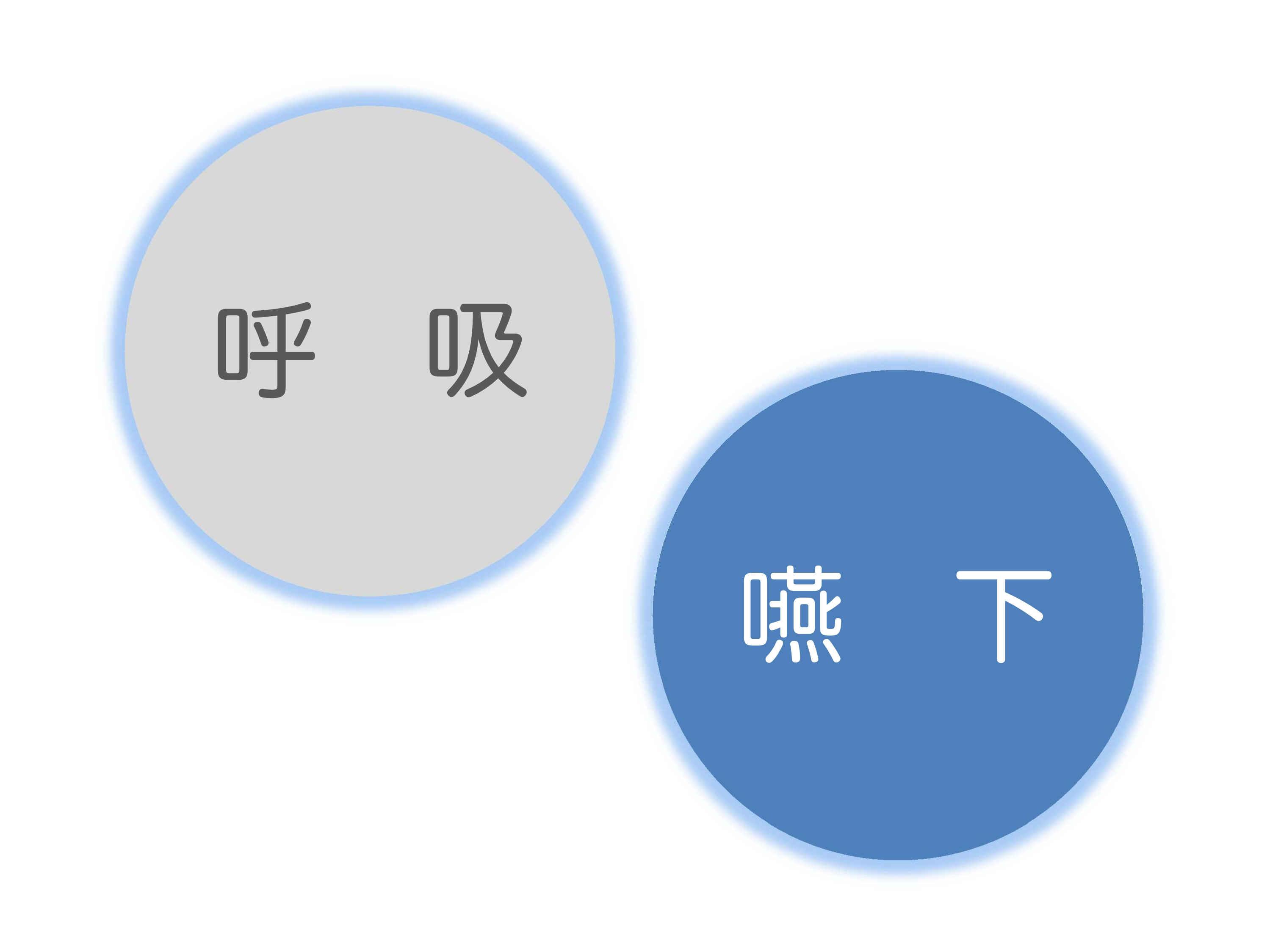 2014.11.8配付資料_page062