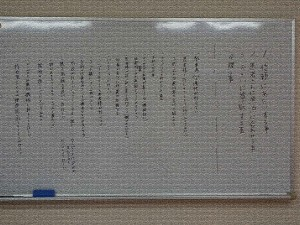 RIMG0014修正