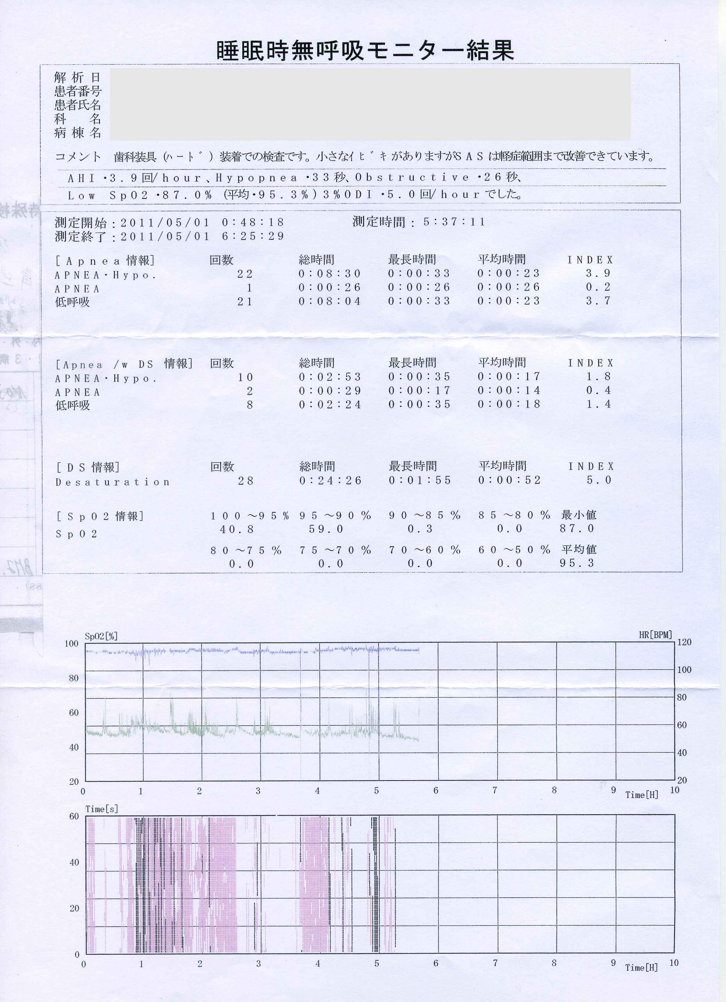 img057-1